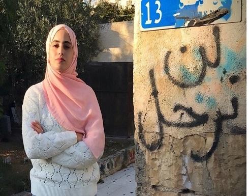 """منى الكرد تطرد من جلسة افتراضية لـ""""حقوق الإنسان"""" بسبب رسالة"""