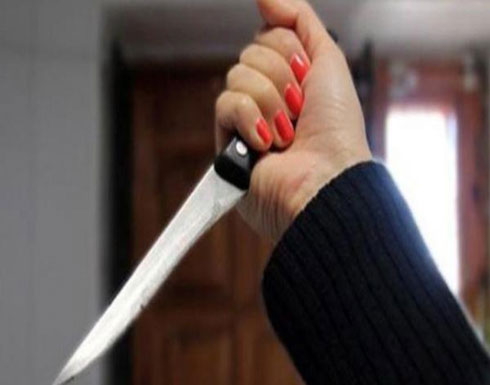 مصر : طعنت زوجها في اماكن حساسة وأحرقت به الشقة بسبب تهديده بطردها