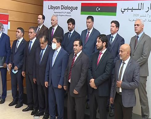 """بعد لقاءات """"المغرب وجنيف"""" حول ليبيا.. ما الخطوة المقبلة؟"""