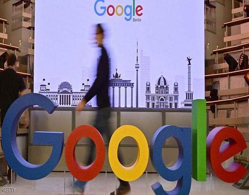 غوغل تجني أرباحا مذهلة من إعلانات المحتوى الإخباري