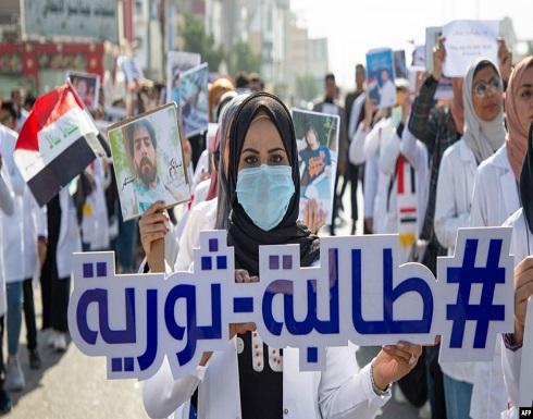 طلاب العراق يرفضون العودة إلى مقاعد الدراسة قبل تحقيق مطالب الاحتجاجات