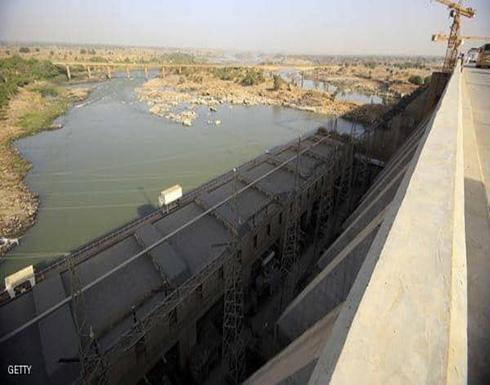 """السودان يتمسك بـ""""شرط جوهري"""" في محادثات سد النهضة"""