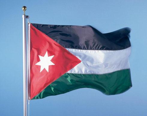 مصدر : الأردن لم يرد على دعوة واشنطن للمشاركة