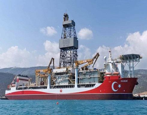 """""""القانوني"""".. سفينة تركية جديدة للتنقيب تتحضر للعمل والأبحاث"""