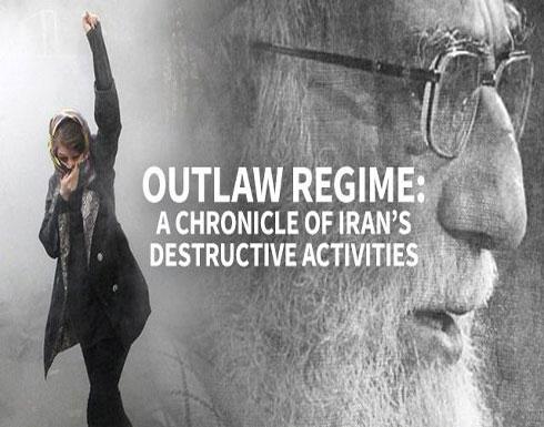 واشنطن:إيران أنفقت 18 مليارا لتدمر العراق وسوريا واليمن
