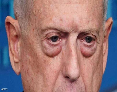 ماتيس :  سنتواصل مع الكونغرس قبيل أي ضربة على سوريا