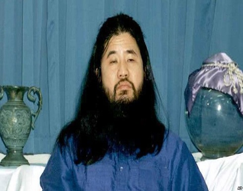 إعدام منفذ هجوم الكيميائي الياباني.. من هو؟