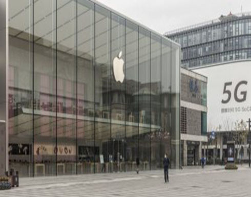 أبل تبيع أقل من 500 ألف هاتف ذكي فى الصين خلال فبراير بسبب كورونا