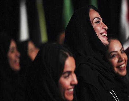 الإمارات الأولى عالميا بنسبة التمثيل النسائي في البرلمان