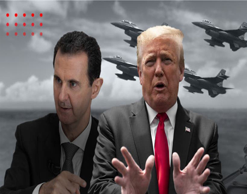 النظام السوري يدرس رفع دعوى على ترمب بعد اعترافه بمحاولة اغتيال الأسد