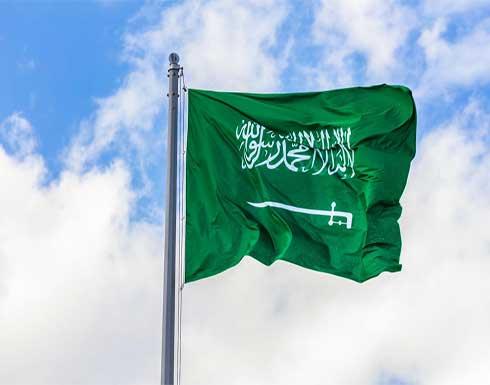 انفجار عرضي لمخلفات ذخائر غير صالحة بإحدى ساحات الإزالة في السعودية