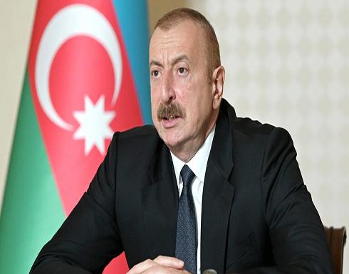 علييف: قره باغ أرض أذربيجانية سنستعيدها وعلى أرمينيا وضع جدول لسحب قواتها لنوقف القتال