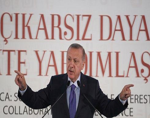 أردوغان: عندما يتعلق الأمر بالوطن واستقرار شعبنا لا نشعر بالحاجة لأخذ إذن من أحد