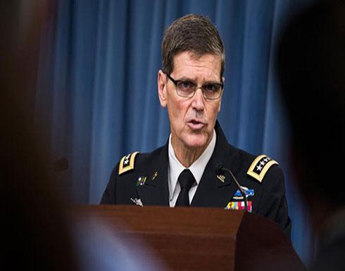 """""""فوتيل"""": واشنطن ستساعد باكستان للعب دور في الحل بأفغانستان"""