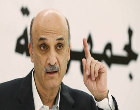 جعجع يوضح أسباب استقالة وزراء حزبه من حكومة الحريري