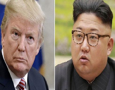 وزير خارجية كوريا الشمالية يتسلم خطابا من ترمب لكيم
