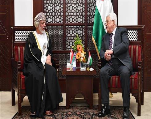 """الرئيس الفلسطيني يبحث قرار """"ترامب"""" مع وزير خارجية عُمان"""