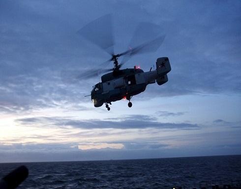 روسيا تزود أساطيلها بمروحيات بحرية جديدة