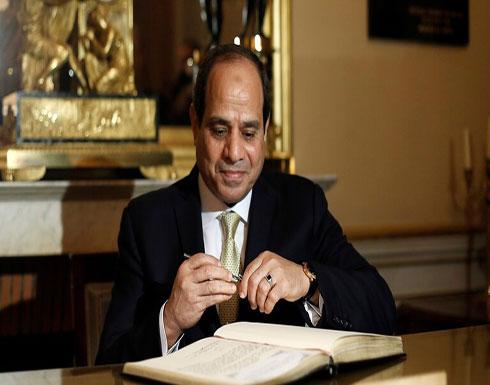مصر.. السيسي يوافق على قرض جديد