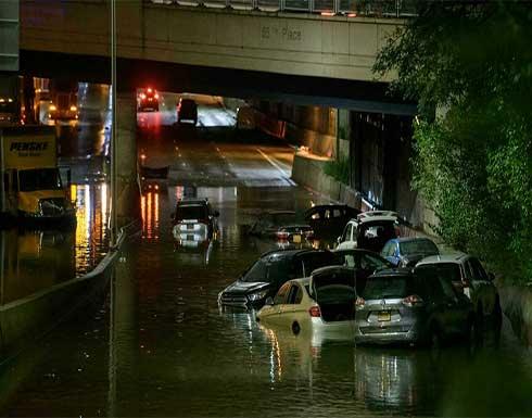 شاهد : ارتفاع حصيلة فيضانات نيويورك إلى 44 شخصا
