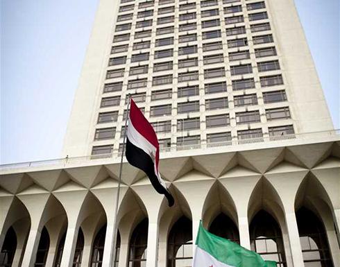 الخارجية المصرية تطلب إيضاحا رسميا من إثيوبيا بشأن صحة بدء تعبئة سد النهضة