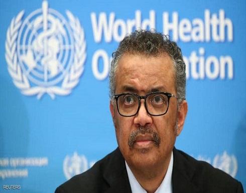 """منظمة الصحة العالمية: تفشي كورونا بلغ """"مرحلة حاسمة"""""""