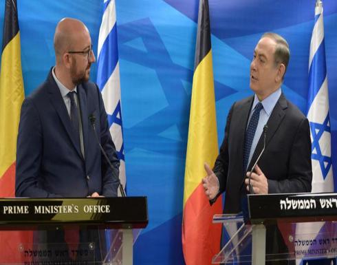 نذر أزمة بين بلجيكا وإسرائيل بسبب الاستيطان