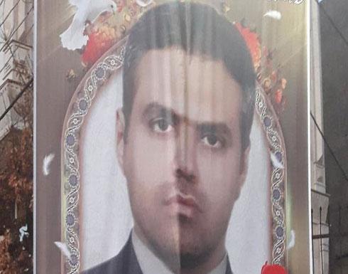 مقتل عنصر بفيلق القدس الإيراني في اليمن