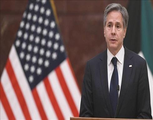 بلينكين وأوستن يزوران الخليج لبحث العلاقات مع الشرق الأوسط