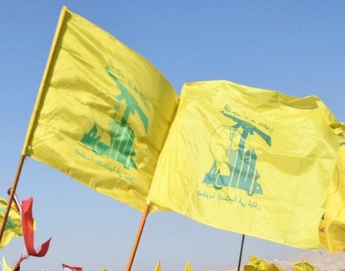 """واشنطن ترصد 10 ملايين دولار مكافأة لمن يدلي بمعلومات عن شبكات مالية لـ""""حزب الله"""""""