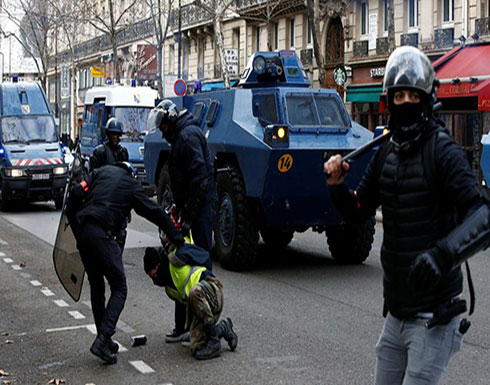 حكومة فرنسا: التظاهرات تحت السيطرة..وتم التصدي للمخربين