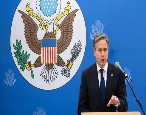 وزير الخارجية الأمريكي لنظيره الإسرائيلي: نتوقع رؤية تهدئة