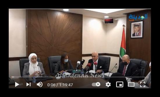 فيديو : التسجيل الكامل لاجتماع  ملتقى البرلمانيات حول تمكين المرأة اعلاميا