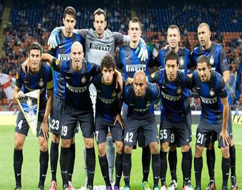 إنتر ميلانو يبتعد عن دوري الأبطال