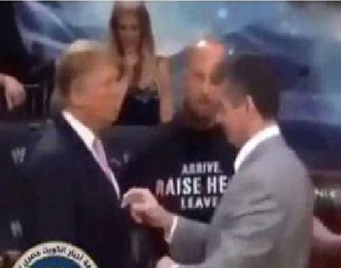 """بالفيديو : """"ترامب"""" يصفع """"مكمان"""" على وجهه بعدما أهانه"""""""