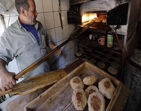 """""""أزمة الخبز"""" بلبنان تتصاعد.. إضراب مرتقب لأصحاب الأفران"""