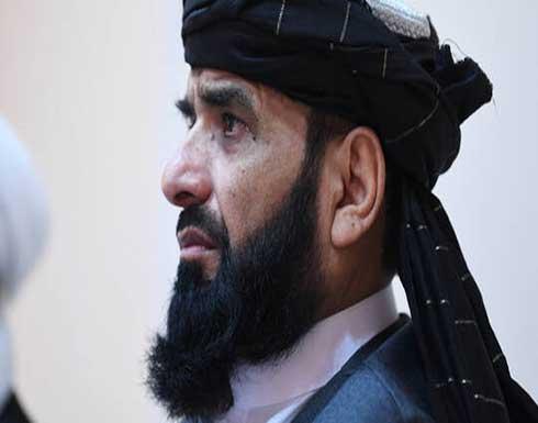 """""""طالبان"""" توجه رسالة: لا تقلقوا على نسائنا ولا تحاولوا تغيير تقاليدنا"""