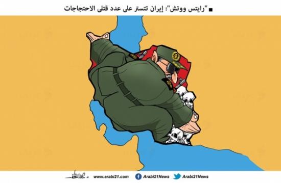 احتجاجات إيران!