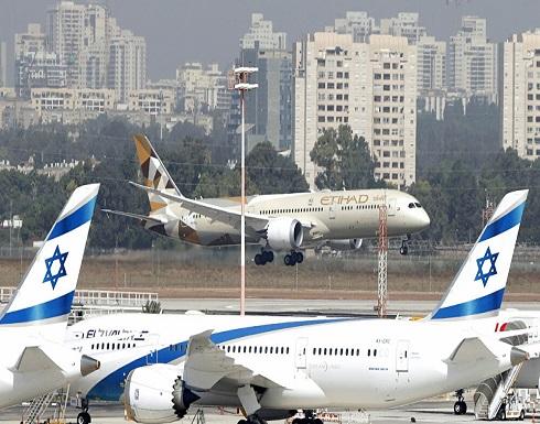إغلاق مطار بن غوريون الدولي في إسرائيل بشكل كامل في ظل الحرب على غزة