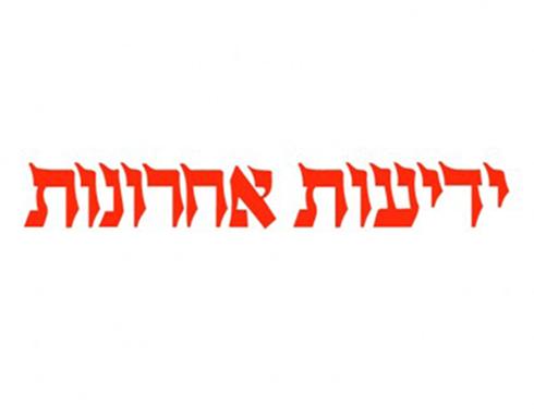 """بعنوان """"البطالة المفزعة"""".. ما مصير الاقتصاد الإسرائيلي بعد كورونا؟"""