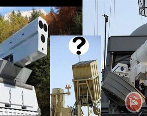 اسرائيل بصدد استبدال القبة الحديدية بهذا السلاح