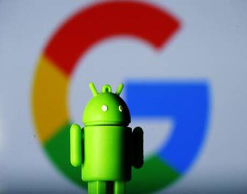 غوغل تفاجئ محبي التقنية وتتخلى عن برمجيات معروفة