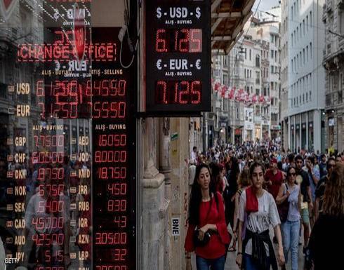 اقتصاد تركيا يواصل أرقامه السيئة.. ومزيد من الانكماش