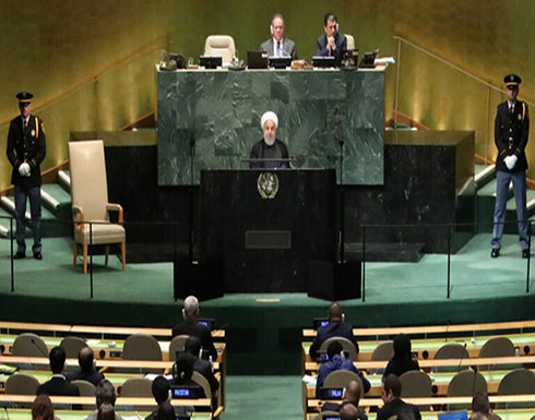 وكالة إيرانية: واشنطن لم تصدر تأشيرات سفر لمساعدي روحاني وفريقه الإعلامي