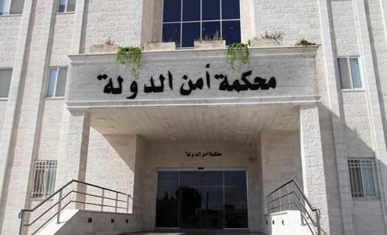 """السجن 15 عاما لمنفذ السطو على """"بنك عبدون"""""""