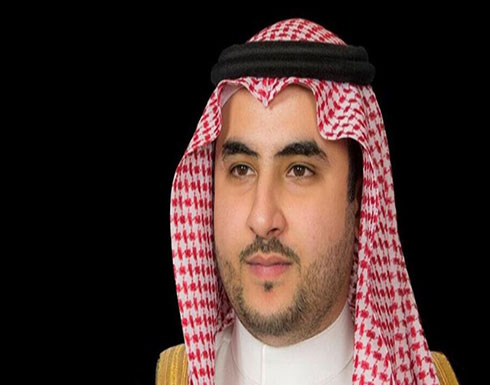 خالد بن سلمان: رغم حرق الحوثي للأغذية سنستمر بدعم اليمن