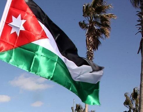 40 مليار دولار صافي الدين العام للأردن مع قرب نهاية 2019