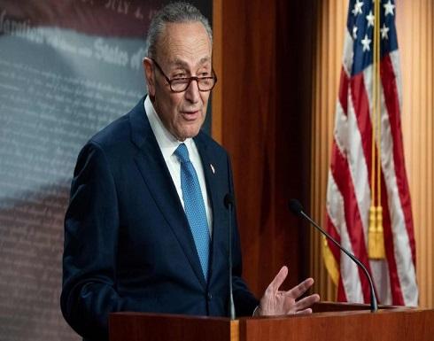 زعيم الديمقراطيين بمجلس الشيوخ يدعو لعزل ترامب من السلطة على الفور