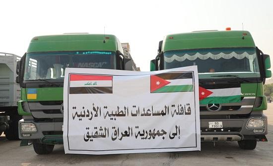 إرسال قافلة مساعدات طبية للشعب العراقي من الأردن
