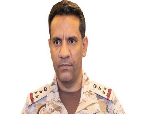 التحالف: تدمير مسيرة أطلقتها الميليشيا الحوثية تجاه السعودية